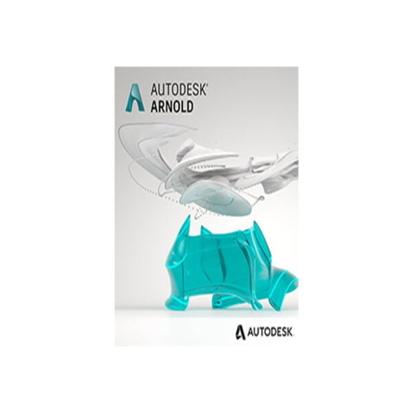 Autodesk Arnold 2020 E